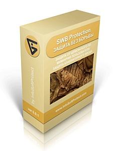 S.W.B. Protection - маскировщик действий пользователя