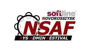 Компания Softline поддержит празднование Дня Системного администратора в Новороссийске.