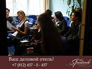 Обслуживание выездных мероприятий: соревнования, семинары и конференции в Санкт-Петербурге