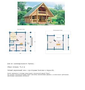 Двухэтажный деревянный дом - 1 200 000 руб. от СтройРиэлтиГрупп