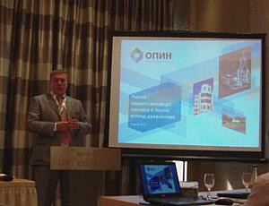ZEM.RU на конференции «Финансирование объектов недвижимости»