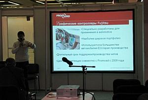 Promwad: графические контроллеры Fujitsu Jade / Emerald – оптимальное  решение для автоэлектроники