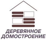 «HOLZHAUS» - Крупнейшее событие весны в деревянном домостроении