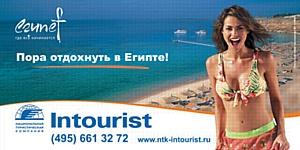Outdoor-реклама для туроператора