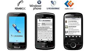 LiveJournal Mobile во всех коммуникаторах RoverPC