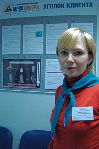 Воронежские энергетики обучают малый бизнес экономить