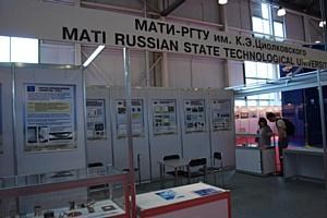 «МАТИ» - Российский государственный технологический университет имени К.Э. Циолковского презентовал свои разработки на международной выставке вертолетной индустрии «HeliRussia 2011»