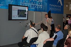 УМК «Пумори-СИЗ» готовится к масштабному участию на майской выставке в Москве