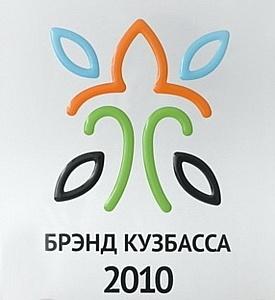 Утеплитель ТЕХНОНИКОЛЬ XPS – «Лучший инновационный бренд Кузбасса 2010»