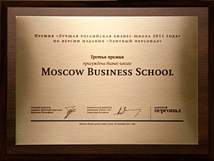 Moscow Business School ����� � ���-10 ������-���� ��