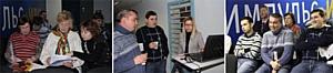 Бесплатные семинар от ИМПУЛЬС-ИВЦ