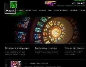 Сайт мастерской «МИР ВИТРАЖА» вышел в финал конкурса «Золотой сайт»