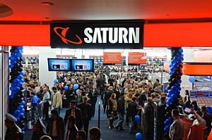 Saturn � �� Vegas �������� ������ ���� ��������!