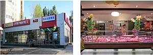 Сеть магазинов «Милена» в Балаково переходит на «СуперМаг УКМ 4.0»