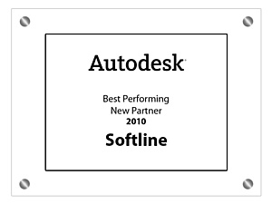 Softline �������� ������ ��������� Autodesk � ������