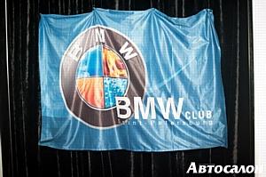 "��������� ����� �������� ""���� BMW - 2011"""