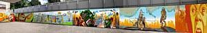 СИТИАРТ -2 «Сохрани лето!» Конкурс граффити объявляется открытым