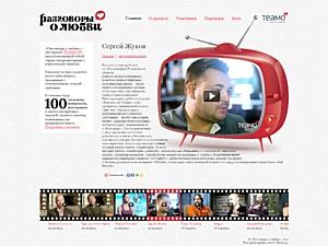 "�������������� ������ ""��������� � �����"" �� Teamo.ru"