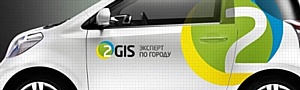 2 GIS goes to �����-���������