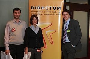 ЭДО принял участие в Форуме «Модельный ряд DIRECTUM 2010-2011»