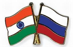 «Переславский технопарк» примет участие в пятом Российско-Индийском Форуме по торговле и инвестициям