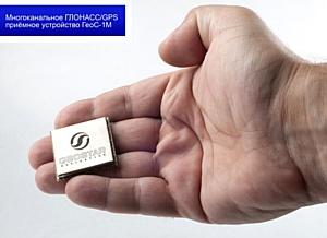 Современные ГЛОНАСС\GPS модули ГеоС  на Московском автосалоне ММАС-2010