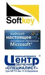 "15 ����� 15:00 � Softkey, Microsoft � ""����������"" �������� ������� �Visual Studio 2010 and .NET 4.0�"