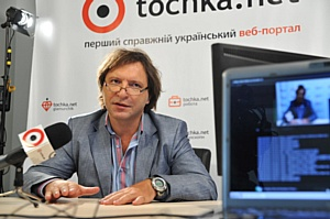 Борис Старинский на web-конференции об оптимизации бизнеса