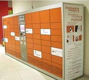 CMS развивают свой сервис и интегрируют новый способ доставки через Постаматы PickPoint