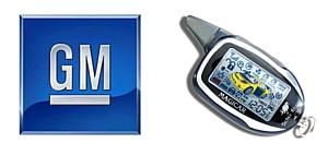 ���������� General Motors �������� ��������� ��������� SCHER-KHAN