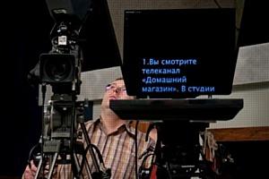 Новые лица на телеканале «Домашний Магазин»
