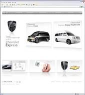 Web.Techart разработал сайт компании Depp Auto Tuning
