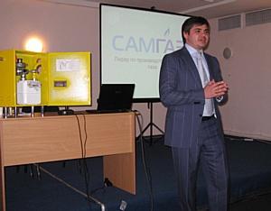 Компания «САМГАЗ» приняла участие в 12-й Международной выставке «АКВА-ТЕРМ Киев 2010»