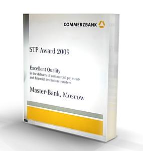 Commerzbank AG отметил наградой «STP Award 2009» высокий уровень оформления Мастер-Банком платежей в иностранной валюте