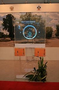 Впервые в Краснодаре компания Spider Group создает интерактивные проекционные комплексы для своих клиентов