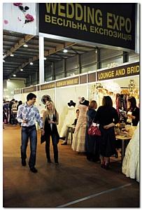 Wedding Expo дебютировала успешно