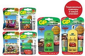 Встречайте мегапремьеру Disney/Pixar «ТАЧКИ 2» вместе с GP Batteries