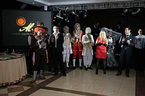 Корпорация Алеф рассказала об Event моде Нового года