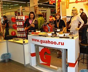 """Термобелье Guahoo было представлено на XXVII выставке """"Охота и Рыболовство на Руси"""""""