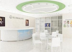 Herbalife открывает новый Центр продаж в Барнауле