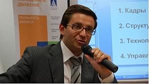 Moscow Business School открыла аккредитацию на бизнес-завтрак 21 октября с Глебом Дунаевским