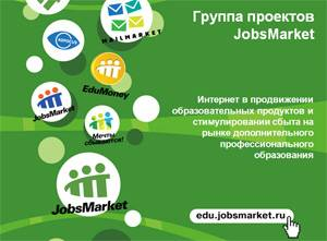 1-� ����������� �EducationMarket: �������������� ���������������� �����������: ���� ����� � �������� �����