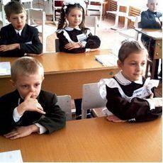 Российские школы становятся энергоэффективными