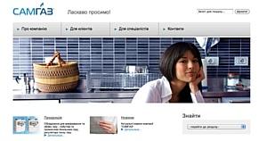 Новое лицо сайта компании «САМГАЗ»