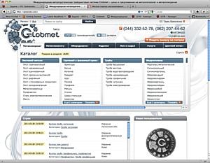 В Украине работает Международная металлургическая трейдинговая система «Globmet»