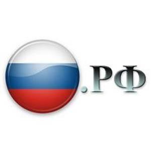 Домен РФ по специальной цене