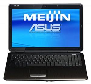 Ноутбуки Asus по привлекательным ценам в Meijin