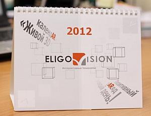 «Живой 3D календARь» 2012 от EligoVision!