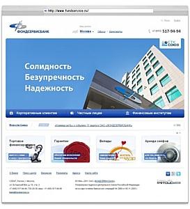 Studio oneTOUCH разработала сайт для ОАО «ФОНДСЕРВИСБАНК»