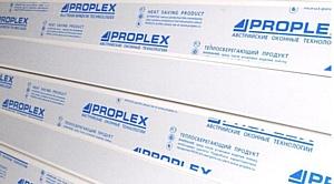 ������� PROPLEX ������� ���������� ����������������� �������